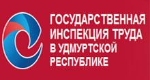 ИНТЕРНЕТ-РЕСУРСЫ РОСТРУДА «РАБОТА В РОССИИ» И «ОНЛАЙНИНСПЕКЦИЯ.РФ» ОТКРЫВАЮТ УНИКАЛЬНЫЕ ВОЗМОЖНОСТИ ДЛЯ РАБОТНИКОВ И РАБОТОДАТЕЛЕЙ